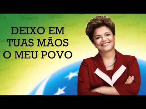 Dilma Presidente - Todos os jingles