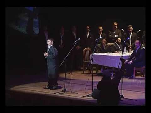 "Orad Katz (10) Ana bekoach from ""The Rebbe's Dream"" Heichal Hatarbut Tel Aviv"