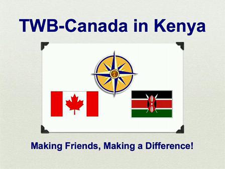 EBB 09 ICT Workshops in Mbita Kenya