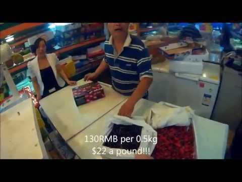 "Buying Fruit in ""Communist"" China"