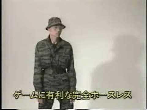 First Tokyo Marui AEG Ad.