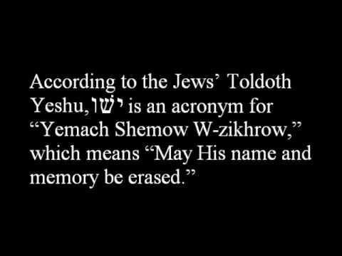 Yahweh vs. Jehovah, Yahushua vs. Jesus