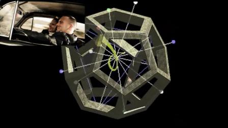 Star Gate Principles as Transportation System