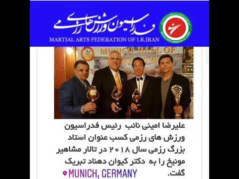 2018 Munich Hall of Honours Dr Keyvan Dehnad 10th Dan