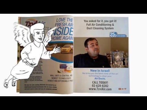 Bizness Magazine Intro Video
