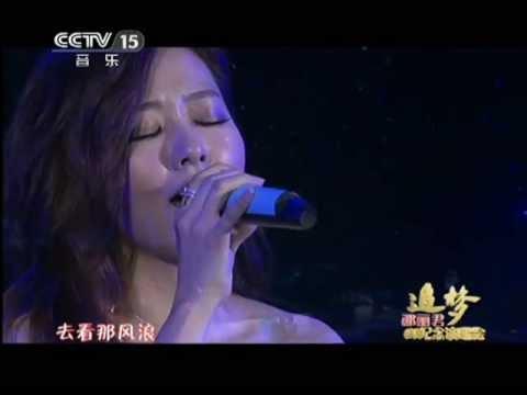 張靚穎--鄧麗君演唱會(北京)--甜蜜蜜, 原鄉人, 假如我是真的, 雲河, 海韻 (CCTV15音樂頻道)