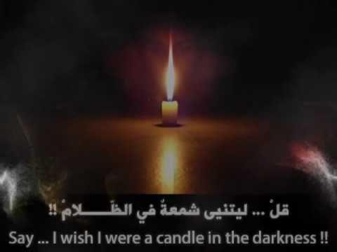 محمود درويش - فكر بغيرك | Mahmoud Darwish - Think Of Others