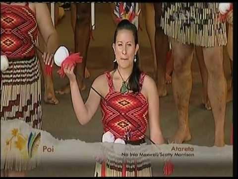 Atareta - Nga Uri O Te Whanoa (POI)