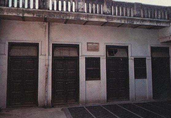 The exterior of Srila Prabhupada's room at the Chippiwada temple