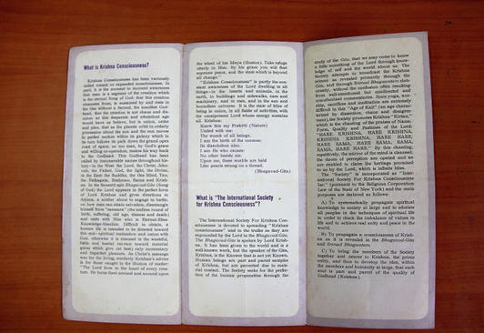 Srila Prabhupada outlines what Krishna Consciousness and ISKCON is inside the pamphlet