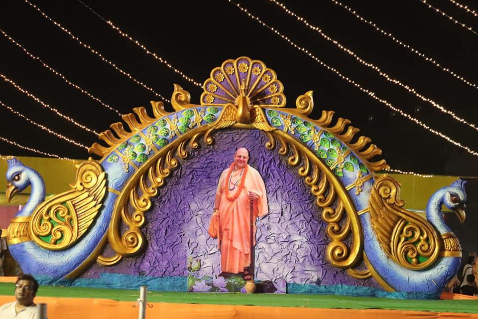 HH Jayapataka Swami 70th Vyasapuja Celebrations at ISKCON Mayapur