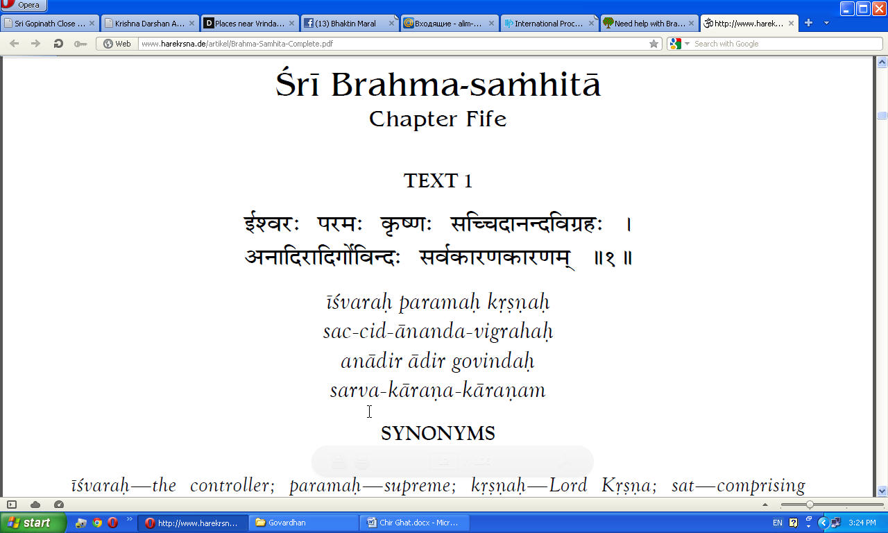 Need help with Brahma Samhita PDF - Forum 2 0 - ISKCON