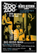 ZOO ZOO at The Blues Kitchen (Camden)