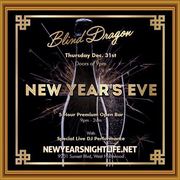 Blind Dragon 2016 New Years Open Bar Tickets