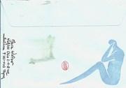 Mail-art by Marie Wintzer (Japan)