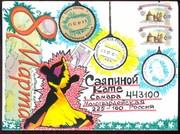 for Katerina Sayapina , 2011