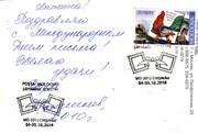 from Vera Biliban, 2011, Moldova