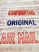 Confidential mail...