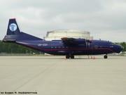 UR-CGV Ukraine Air Alliance (UAA) Antonov An-12BK EDDM