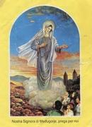 La Regina della Pace, Medjugorje 25 Giugno 1981