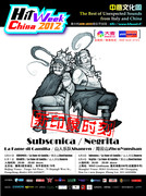 HITWEEK CHINA 2012 - DIRECTLY FROM ITALY, SUBSONICA AND NEGRITA LIVE IN BEIJIN AND SHANGHAI