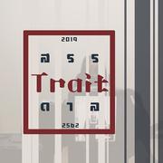 """นิทรรศการศิลปนิพนธ์ """"สรร ดาล"""" (Trait)"""