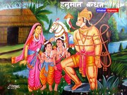 Hanuman with the sons of Rama and Sita
