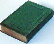 HPIM2943