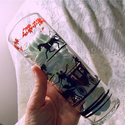 Horse and Stagecoach Silhouette Glasses