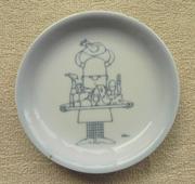 Vintage Bing and Grondahl Coaster Antoni Blue Viking Chef
