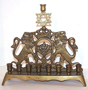 Menorah with Lions and Star