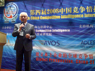 Qihao Miao at CICI 2008 Conference in Shanghai