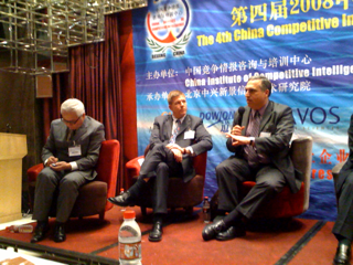 CICI Shanghai Panel Session on Day One