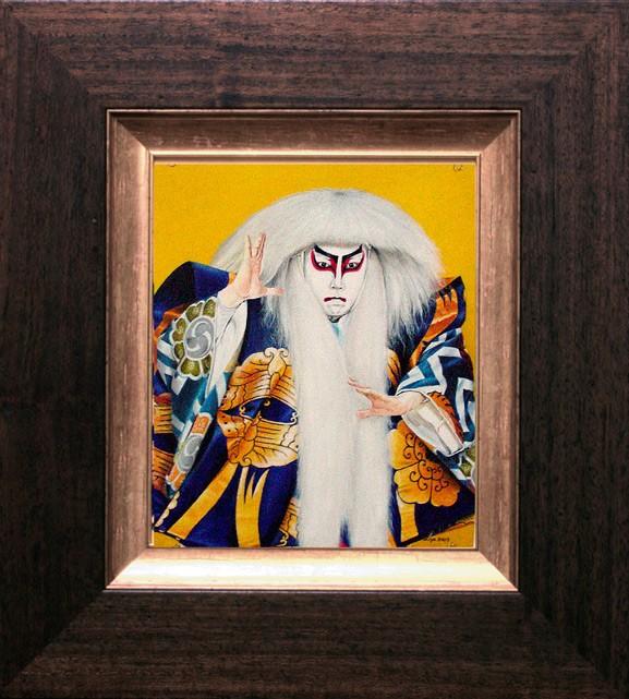 Kabuki Simba White Lion (framed)