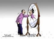 Mirror Mirror - By Khaldoon Gharaibeh