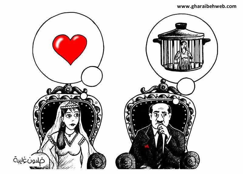 We Think Different - By Khaldoon Gharaibeh