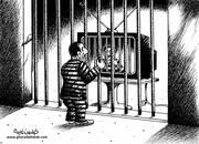 Behind Bars - By Khaldoon Gharaibeh