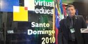 XI Virtual Educa-República Dominicana