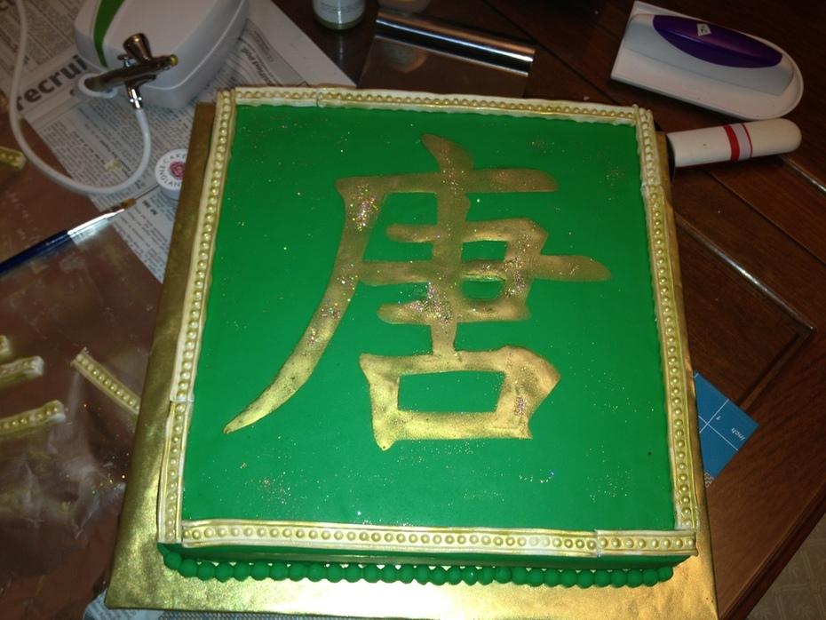 Jac's Tang cake