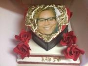 Fab 50 b-day cake
