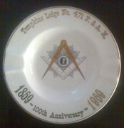 1959 Masonic ash tray
