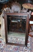 Medium Size Mahogany Wood Framed Mirror with Large Shell Design