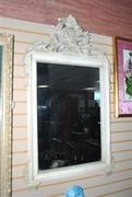 Vintage Wooden Mirror With Cream Frame