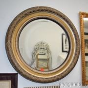 Very Large Round Decorative Mirror