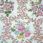 Vintage Silk Drapery Fabric