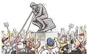Death of the Thinker