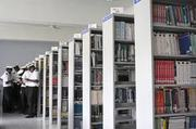 Special Library