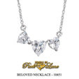 beloved necklace