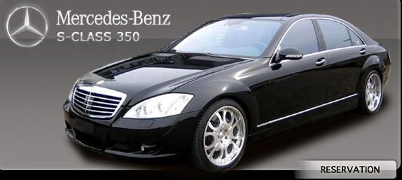 02_Mercedes S350
