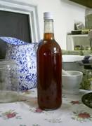 homemade rosemary mosquito repellent
